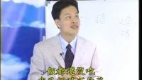蔡礼旭《如何做一个真正如法的好人》01