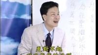 蔡礼旭《如何做一个真正如法的好人》03
