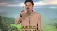 52-118-0002蔡礼旭老师:幸福人生讲座-弟子规与佛法的修学