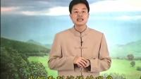 52-118-0001蔡礼旭老师:幸福人生讲座-弟子规与佛法的修学