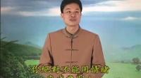 52-118-0004蔡礼旭老师:幸福人生讲座-弟子规与佛法的修学