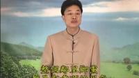 52-118-0003蔡礼旭老师:幸福人生讲座-弟子规与佛法的修学