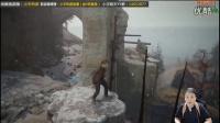【小宇热游】PS4 神秘海域4 娱乐解说直播04期(COS)