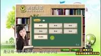 高效学习法——视频讲座