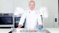 澳大利亚、美国、日本七种沙朗牛排的专业测评,看哪个更好吃?
