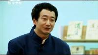发现中国之遵循生命本源的时空养生文化(上)