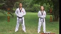 女子防身术跆拳道教学视频03