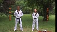 女子防身术跆拳道教学视频10