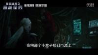 《星際迷航3:超越星辰》婕拉特輯