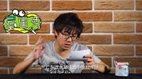 国足3:2惜败,河里诈尸惊吓警察叔叔 【屋里秀 快报2】