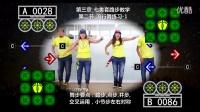 C21_值得-新街舞_套路步练习_广场舞教学专辑系列讲座