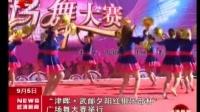 """""""津晖·武邮夕阳红俱乐部杯""""广场舞大赛举行"""