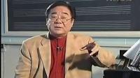 金铁霖民族声乐教学视频全集(2)_标清