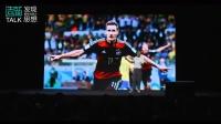 呼涛:中国足球的希望之路