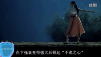 《猛男诞生记》电影解读_夜袭寡妇村_爆笑奇趣的故事