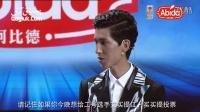 丝路好声音第二季  总决赛 第29期 yipak yoli sadasi 29