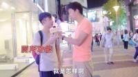 神街访:iphone7奇葩功能亮瞎眼!