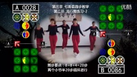C22_爱火-鬼步舞_套路步练习_广场舞教学专辑系列讲座