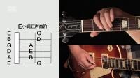 迷笛考级电吉他二级曲《1993》