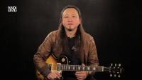 迷笛考级电吉他三级曲《浓度100》