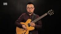 迷笛考级电吉他三级-综合辅修第2课