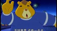 蓝猫快乐活动幼儿园 202中国功夫