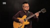迷笛考级电吉他三级-综合辅修第1课