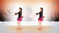 兰香广场舞【三笑】16步