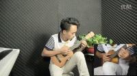 while my guitar gently weeps{香港觅雅音乐学校尤克里里独奏}