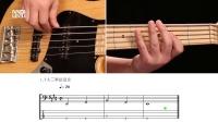 迷笛考级电贝司二级-综合辅修第1课