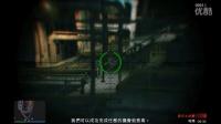 令狐蕉的GTA V线上模式(三)