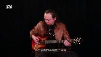 迷笛考级电吉他四级曲《V8》
