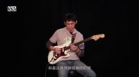 迷笛考级电吉他四级曲《五环内》