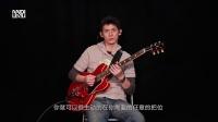 迷笛考级电吉他四级曲《真酷》