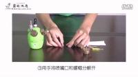 AirAKI®喷嘴清扫教学视频