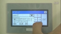 AirAKI®湿度控制器使用教学