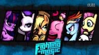 MLP: Fighting is Magic 开场音乐