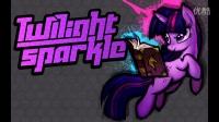 MLP:Fighting is Magic Twilight Sparkle 战斗音乐