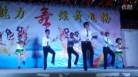 马兰男子舞蹈队一曲歌伴舞爱了吗送给大家愿你们的爱天长地久,幸福一生谢谢大家。