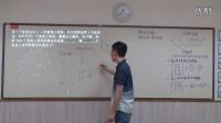 杨宇坤2016秋季五年级超常班、尖子班、提高班--第二讲