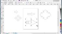 CDR基本形状的认识第14节课