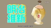 cos不累嘟昂:M字刘海的前世今生