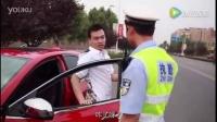 交警拦下一辆车后,交警都吓傻了。