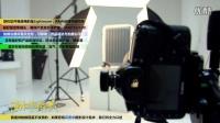 箱包拍摄葵花宝典第二集拍摄准备工作 箱包摄影 产品摄影 淘宝摄影 潮哥摄影 人像摄影 后期修图 电子产品拍摄