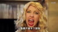 【YESTV】史上最恐怖前女友(微重口慎入)