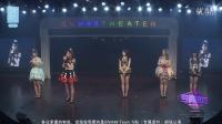 2016-09-08 SNH48 TeamNII公演MC剪辑