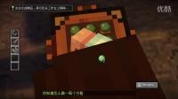 ★我的世界故事模式剧情流程第一章节-中《卡慕我的世界》★岩石之令★MC卡慕Minecraft:Story Mode实况中文剧情流程