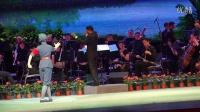 现代交响京剧【红色娘子军】《永葆这战斗青春》《万泉河水音乐演奏》等