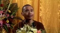 《居士學佛的四個宗旨》法藏法师2