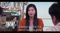 笑剧13:女子一夜两男人,怀孕后他们都乱了马脚